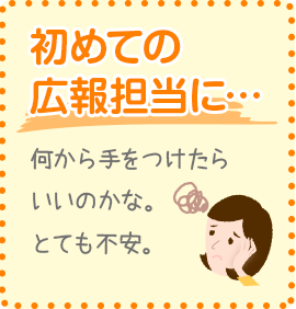 img_onayami01 - コピー