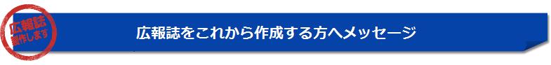 mds03作成