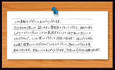 lp_sec5_1