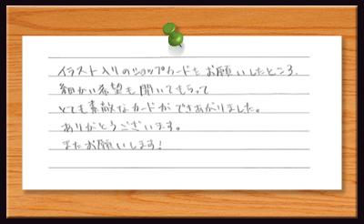 lp_sec5_2