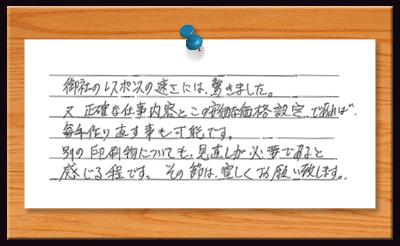 lp_sec5_5