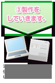 lp_sec7_3