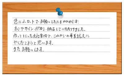 lp_sec5_sasakisama